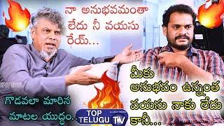Rakesh Master Vs Director Ajay Koundinya Controversy | BS Talk Show | Top Telugu TV Interviews