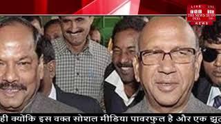 कौन है सरयू राय जिन्होंने दो मुख्यमंत्रियों को जेल पहुंचाया // THE NEWS INDIA