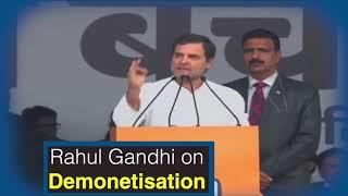 Shri Rahul Gandhi on Demonetisation   Bharat Bachao rally