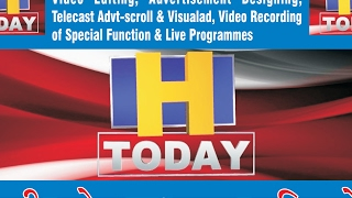 HTODAY Live INAUGRATION OF HPTU NEW CAMPUS ON 06-12-2019