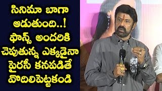 Balakrishna Fires On Ruler Movie Piracy & Review Writers At Ruler Movie Success Meet