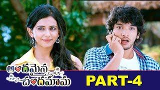Andamaina Chandamama Full Movie   Rakul Preet Singh   Latest Telugu Movies   Part 4
