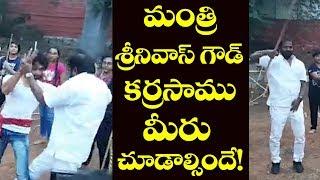 మంత్రి శ్రీనివాస్ గౌడ్ కర్రసాము   Minister Srinivas Gouds Conducts  Self Defense Training
