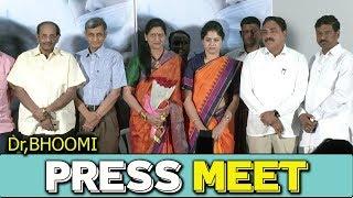 Dr Bhoomi Movie Premier Show Event || Rajamouli || Jaya Prakash Narayana || Bhavani HD Movies