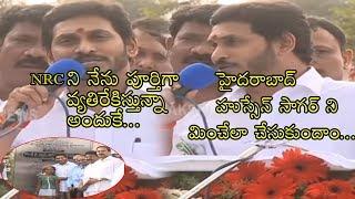 CM Jagan Speech At Kadapa | Telugu Political News | YSRCP | AP News | NRC News | Top Telugu TV
