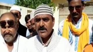 Dwarka | Muslim society's application to the Province officer| ABTAK MEDIA