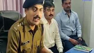 Amreli | Lady Don Sonu Paddy arrested by Amreli police | ABTAK MEDIA