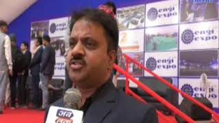 Rajkot|  4-day Industrial Expo by AG Expo | ABTAK MEDIA