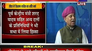 Khas Khabar | CAA और NRC पर बोले सीएम गहलोत- राजस्थान में नहीं लागू होगा NRCऔर CAA बिल