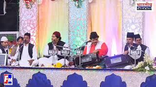 Baba Kamal Molana Dhar Urs 21_12_2019, Shahid salam, Aazam Afzal Sabri, Sarfaraj Chishti #bn #Dhar