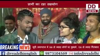 Dance Delhi Dance के Grand Finale में डांस के साथ गाने का तड़का|| Divya Delhi News