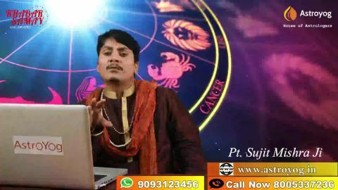 कुंडली के रहस्य | 24 December 2019 | Aaj Ka Rashifal | Pt. Sujit Mishra ji