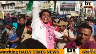 Protester's Held By Charminar Police   DT NEWS