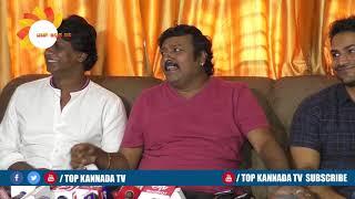 V Nagendra Prasad Talk About Salaga Movie Songs | Duniya Vijay | Dali Dhananjay