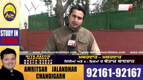 Delhi में बादलों से नाराज़ Leaders के साथ बढ़ी Sukhdev Dhindsa की मुलाकातें