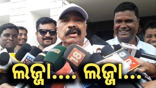 MLA Sura Routray slams CM Naveen Patnaik- ମନ ଇଚ୍ଛା ବର୍ଷିଲେ କଂଗ୍ରେସ ବିଧାୟକ ସୁର ରାଉତରାୟ