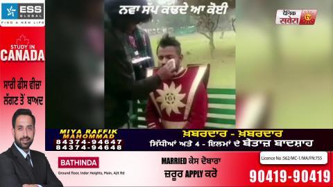 Mukesh Khanna ਤੋਂ ਬਾਅਦ Harman Cheema ਬਣਿਆ Shaktimaan