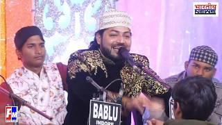 Baba Kamal Molana Dhar Urs 21_12_2019 Juned Sultani, Azim Naza, Munwwar Masum, #bn #Dhar
