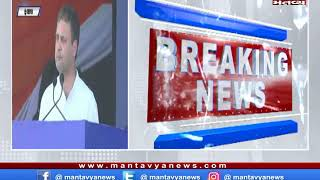 દિલ્હી: નાગરિકતા સંશોધન કાયદાનો કોંગ્રેસ રાજઘાટ પર કરશે ધરણાં-પ્રદર્શન