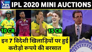 IPL 2020 Auctions - Top 7 Expensive Foreign Players Sold in Auctions | Cricket Express