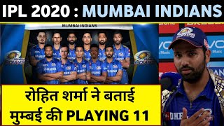 IPL 2020 Mumbai Indians Playing 11 | MI Playing 11 IPL 2020 | Mumbai Indians Squads
