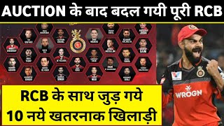 IPL 2020 - RCB Full Squads After Auction | Royal Challengers Banglore Full Squads For IPL 13 |