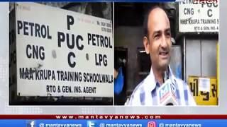 Surat: PUC સેન્ટર સંચાલકોની હડતાળ