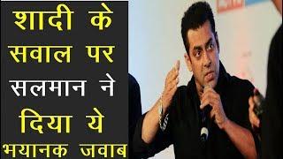 Bigg Boss 12 : शादी के सवाल पर Salman Khan ने दिया ये भयानक जवाब | News Remind