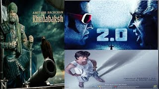 Bollywood: साल के आखिरी 2 महीनों में होगा सिनेमा जगत का सबसे बड़ा घमासान रिलीज़ होगी ये 3 बड़ी फिल्में