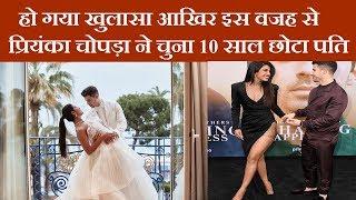 हो गया खुलासा आखिर इस वजह से प्रियंका चोपड़ा ने चुना 10 साल छोटा पति   News Remind