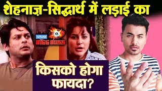 Bigg Boss 13 | Shehnaz FIGHTS With Sidharth Shukla | RIGHT Or WRONG? | BB 13