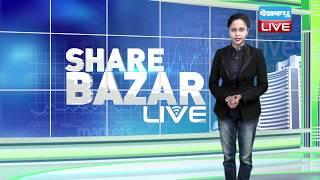 लगातार दूसरे दिन Share Market में गिरावट | Share market latest news | Sensex | NIFTY | #DBLIVE