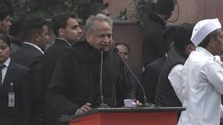 Satyagraha For Unity | Ashok Gehlot reads the Preamble at Rajghat