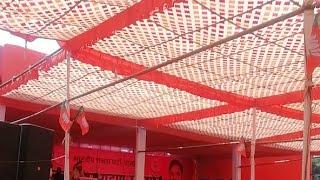 Live राजस्थान: सतीश पूनिया आज संभालेंगे कार्यभार,पदभार ग्रहण