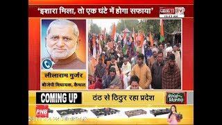 #KAITHAL से #BJP विधायक लीलाराम गुर्जर ने दिए विवादित बयान पर कही ये बात
