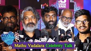 Mathu Vadalara Premier Show Celebrity Talk | SS Rajamouli | Sukumar