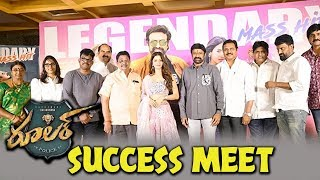 Ruler Movie Success Meet || Balakrishna, Sonal Chauhan Vedhika || Bhavani HD Movies