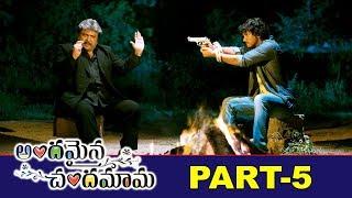 Andamaina Chandamama Full Movie   Rakul Preet Singh   Latest Telugu Movies   Part 5