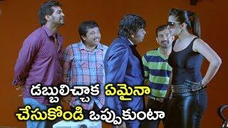 డబ్బులిచ్చాక ఏమైనా చేసుకోండి ఒప్పుకుంటా | Sanjana Reddy Movie Scenes | Raasi | Raai Laxmi
