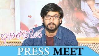 Raj Tarun Press Meet About Iddari Lokam Okate Movie || Bhavani HD Movies