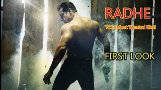 Radhe Your Most Wanted Bhai | Salman khan | First Look | News Remind