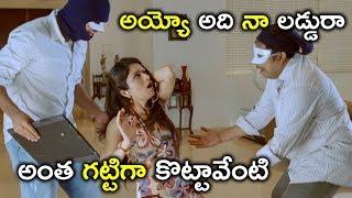 అయ్యో అది నా లడ్డురా | Sanjana Reddy Movie Scenes | Raasi | Raai Laxmi