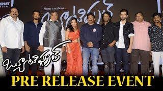 RGV's Beautiful Movie Pre Release Event || Parth Suri || Naina Ganguly || Bhavani HD Movies