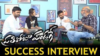 Prathi Roju Pandage Team Success Interview || Sai Dharam Tej, Satyaraj, Raashi || Bhavani HD Movies
