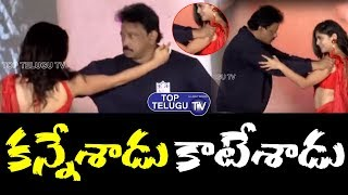 RGV Dance Performance With Naina Ganguly | RGV New Movie | Telugu New Movies | Tollywood