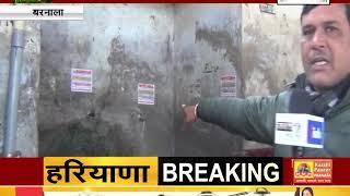 #JANTATV का रियलिटी चेक #PUNJAB सरकार के दावे फेल, बस स्टैंड पर सुविधाओं का टोटा