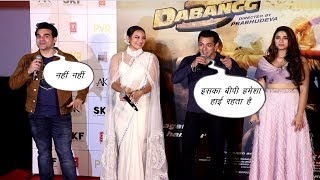 salman Khan Funny Moments At Trailer Launch Of Dabangg 3   News Remind