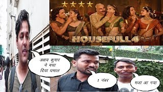 Housefull 4 Movie Public Review | First Day Show | News Remind