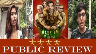 Made In China Movie Public Review  | First Day Show | News Remind