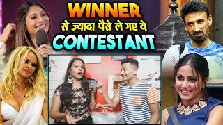 Bigg Boss Contestants Who Earned More Money Than The Winner | Bigg Boss 13